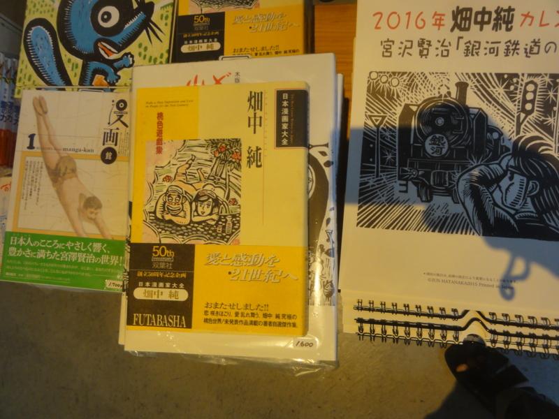 f:id:shimizumasashi:20150907170318j:image