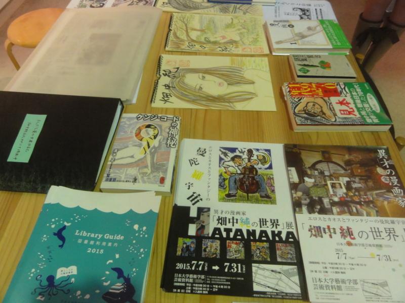 f:id:shimizumasashi:20150907173724j:image