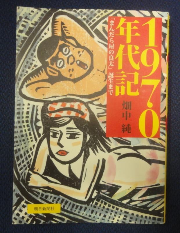 f:id:shimizumasashi:20150912124335j:image