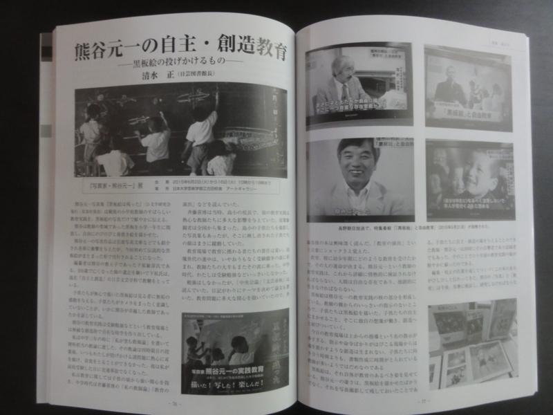 f:id:shimizumasashi:20150926091524j:image
