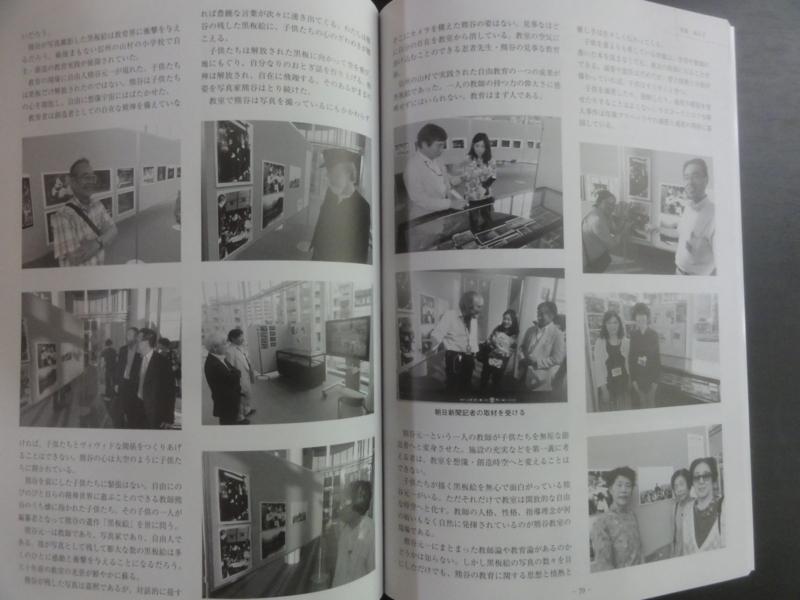 f:id:shimizumasashi:20150926091548j:image