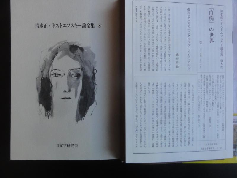 f:id:shimizumasashi:20151026083622j:image