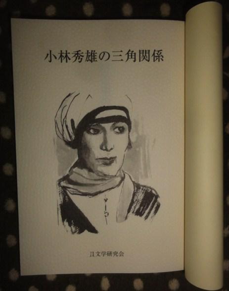 f:id:shimizumasashi:20160320081335j:image