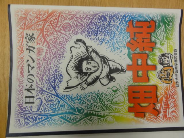 f:id:shimizumasashi:20160929142338j:image
