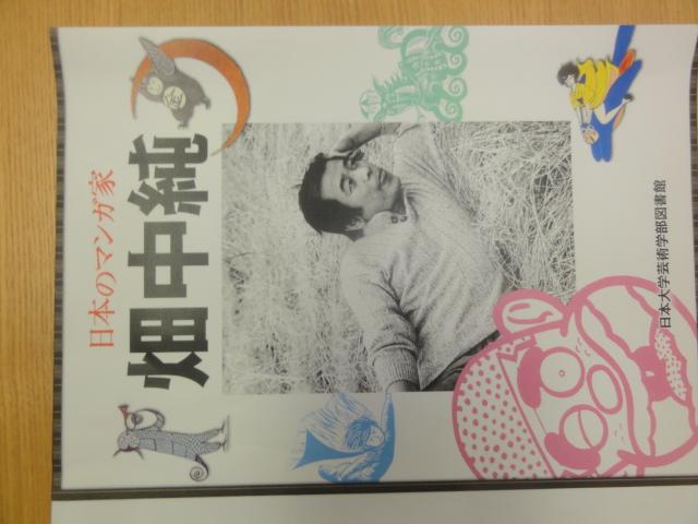 f:id:shimizumasashi:20160929142350j:image