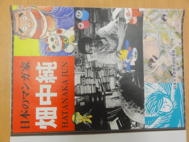 f:id:shimizumasashi:20160929142358j:image