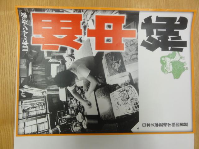 f:id:shimizumasashi:20160929142408j:image