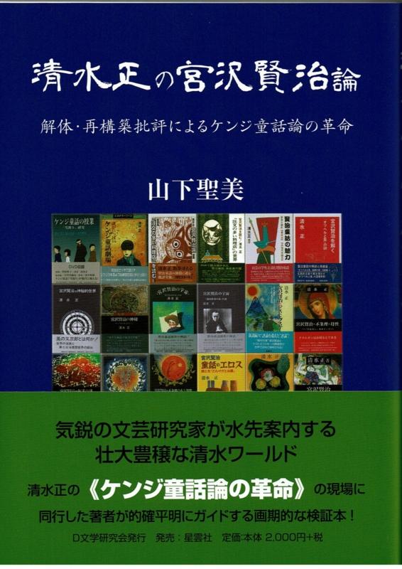 f:id:shimizumasashi:20170406221129j:image