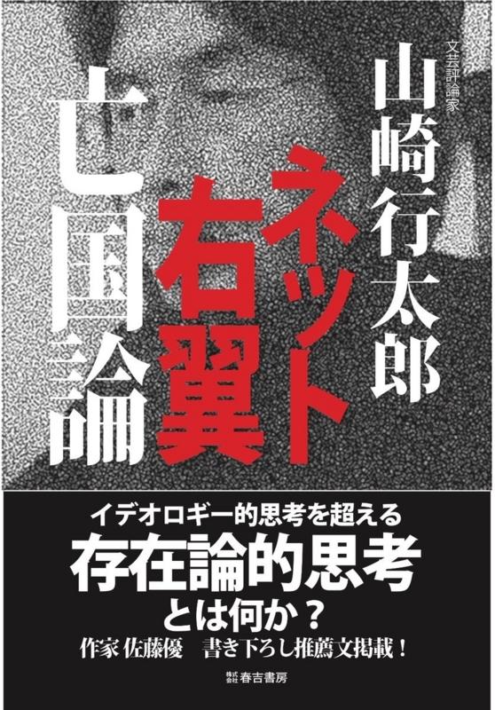f:id:shimizumasashi:20170929163729j:image:w360