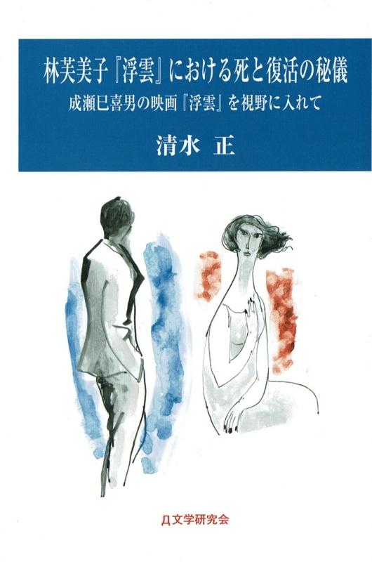 f:id:shimizumasashi:20180118234737j:image