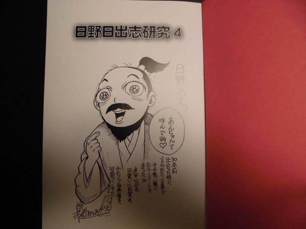 f:id:shimizumasashi:20181222152106j:plain