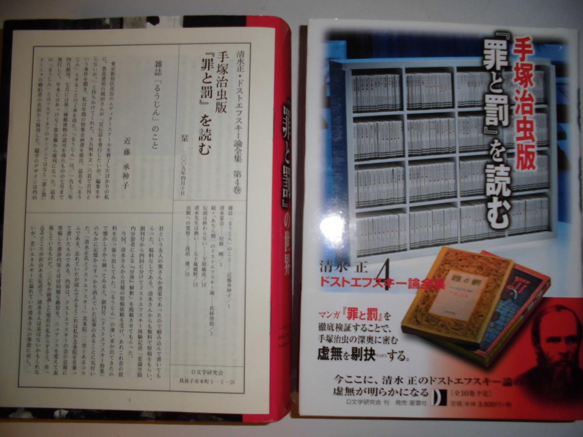 f:id:shimizumasashi:20200702021239j:plain
