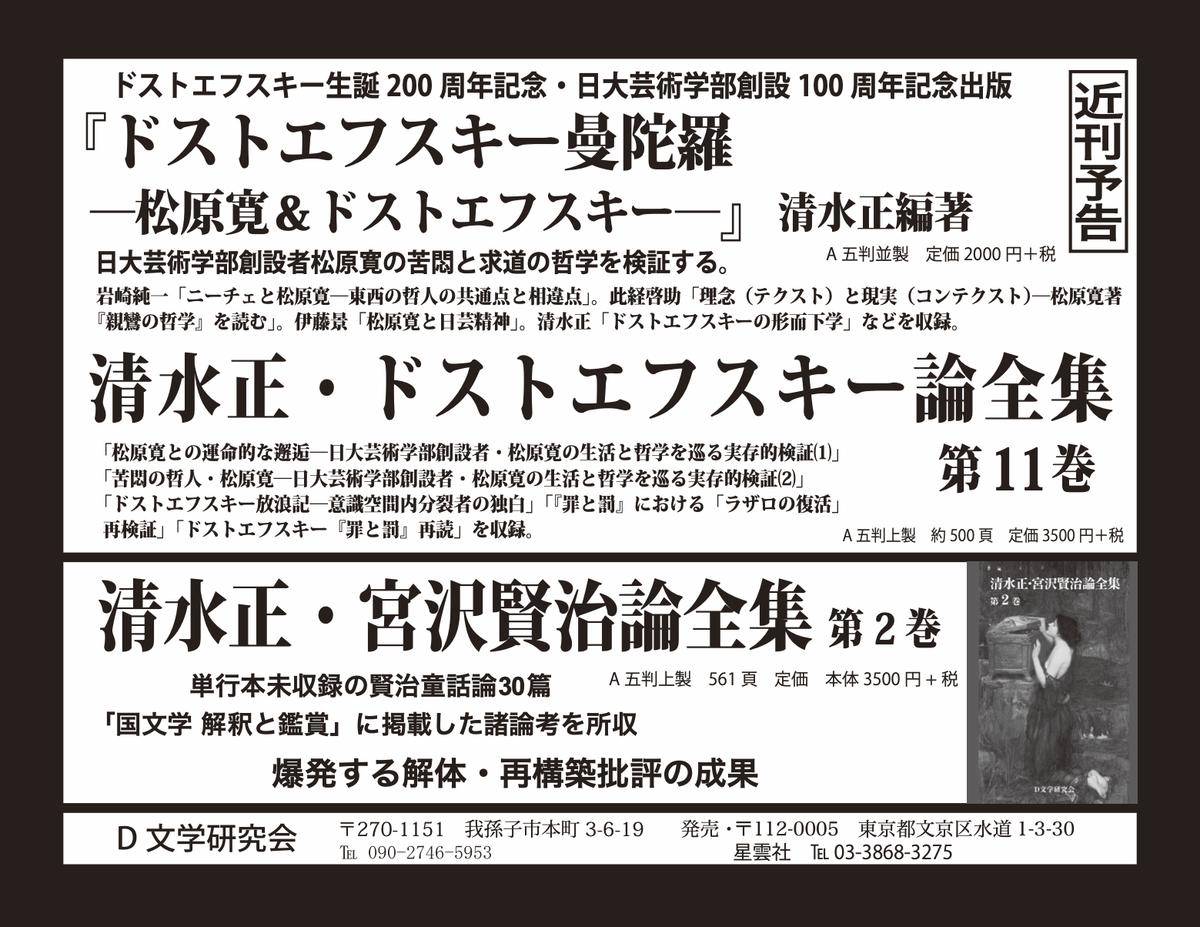 f:id:shimizumasashi:20201017163459j:plain