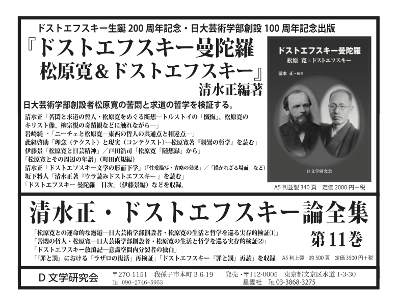 f:id:shimizumasashi:20201229133824j:plain