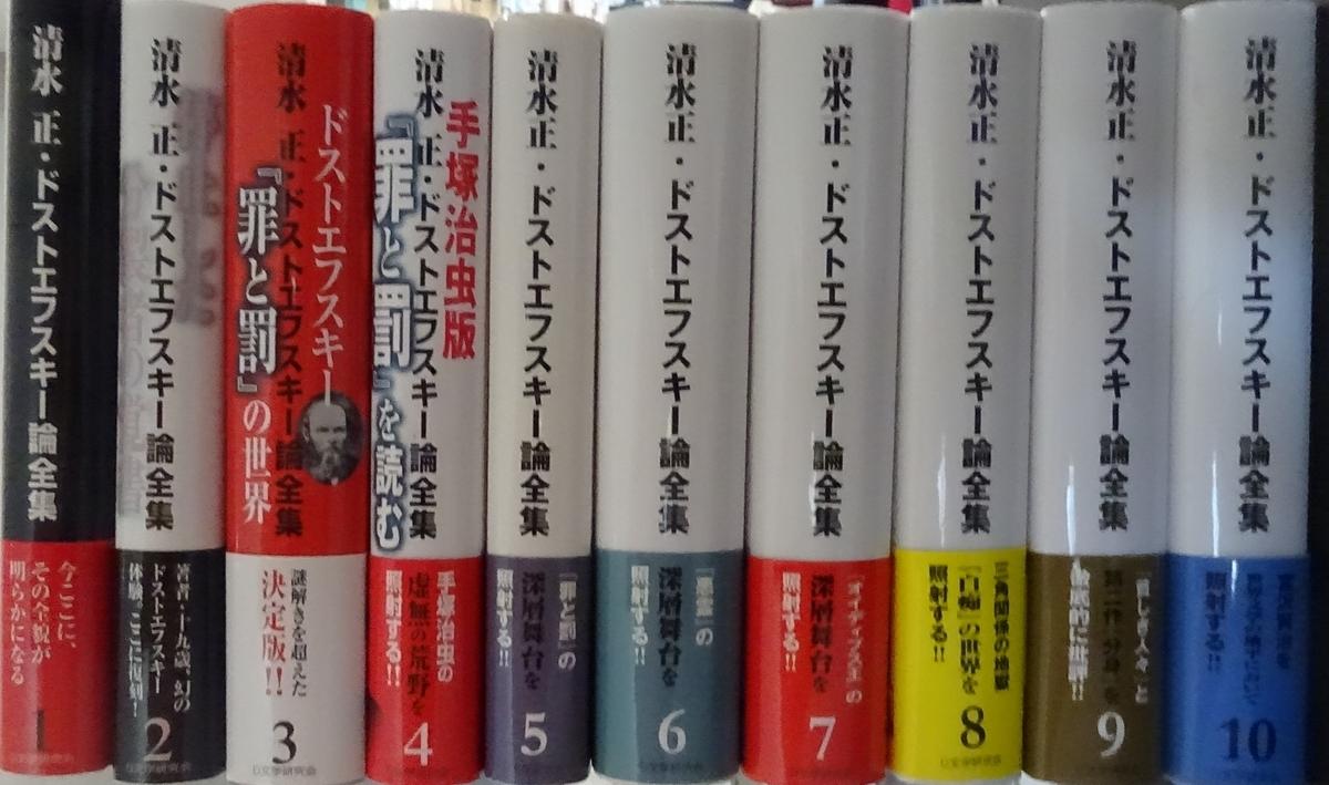 f:id:shimizumasashi:20210407131544j:plain