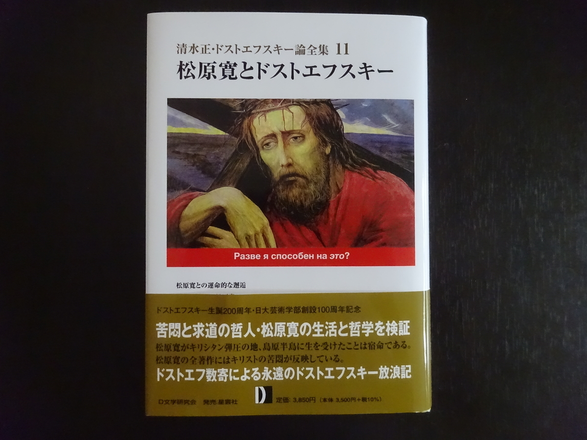 f:id:shimizumasashi:20210525161737j:plain
