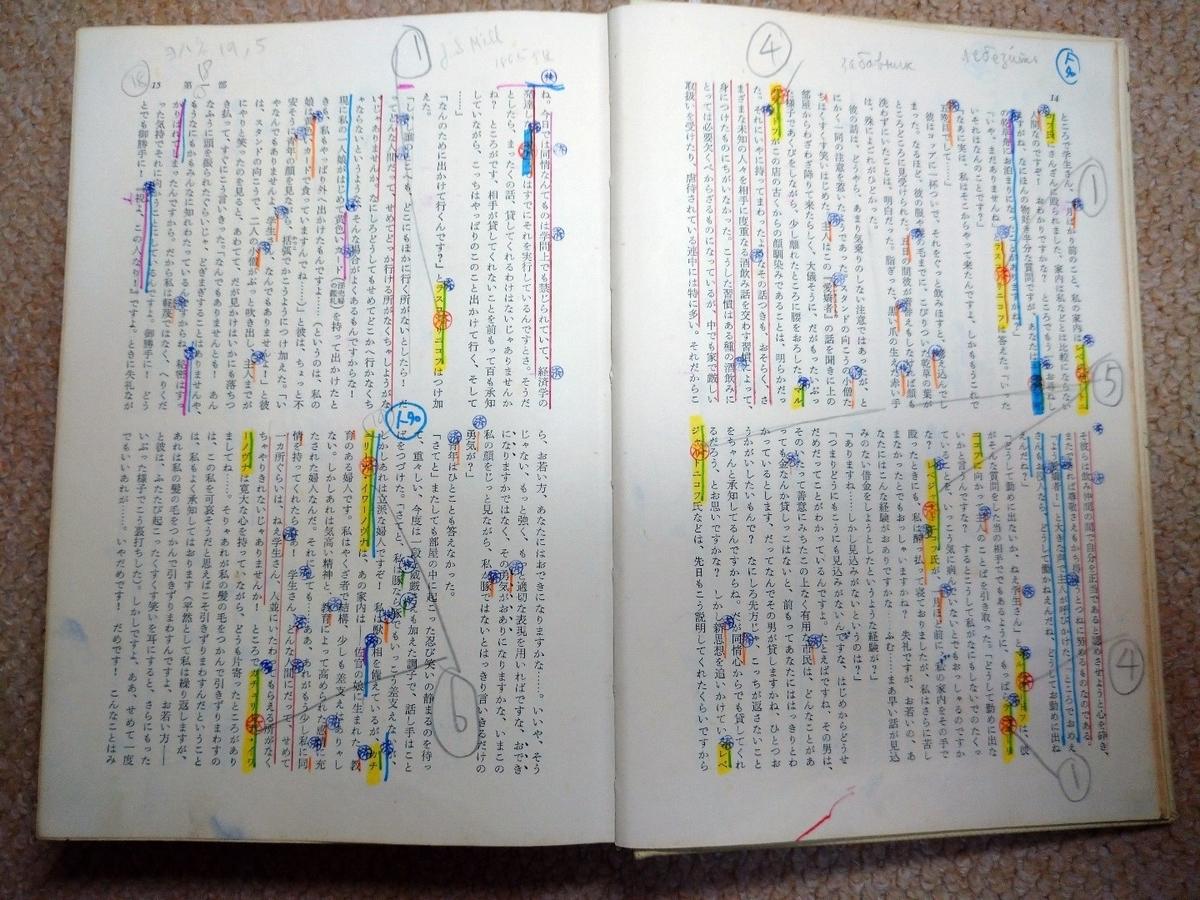f:id:shimizumasashi:20211017212720j:plain