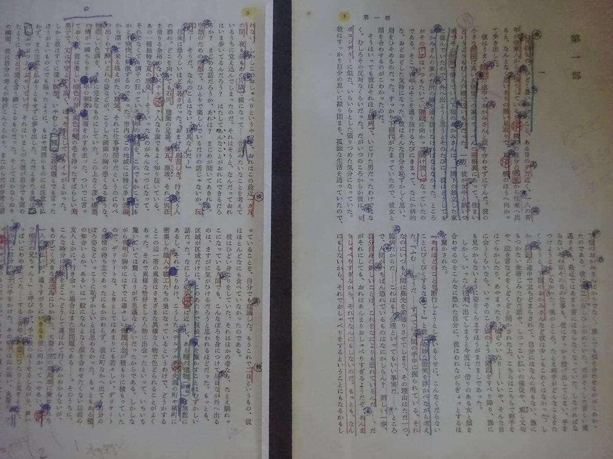 f:id:shimizumasashi:20211020094341j:plain