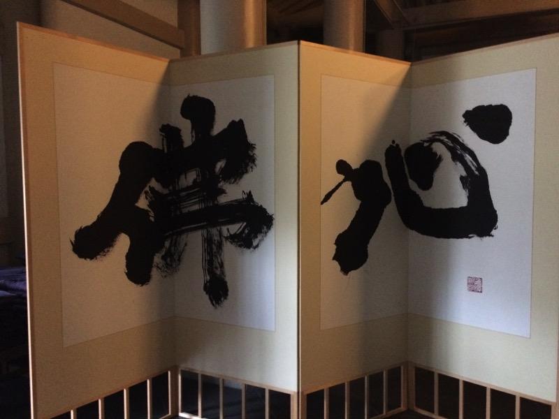 f:id:shimizunomukai:20161001124930j:plain