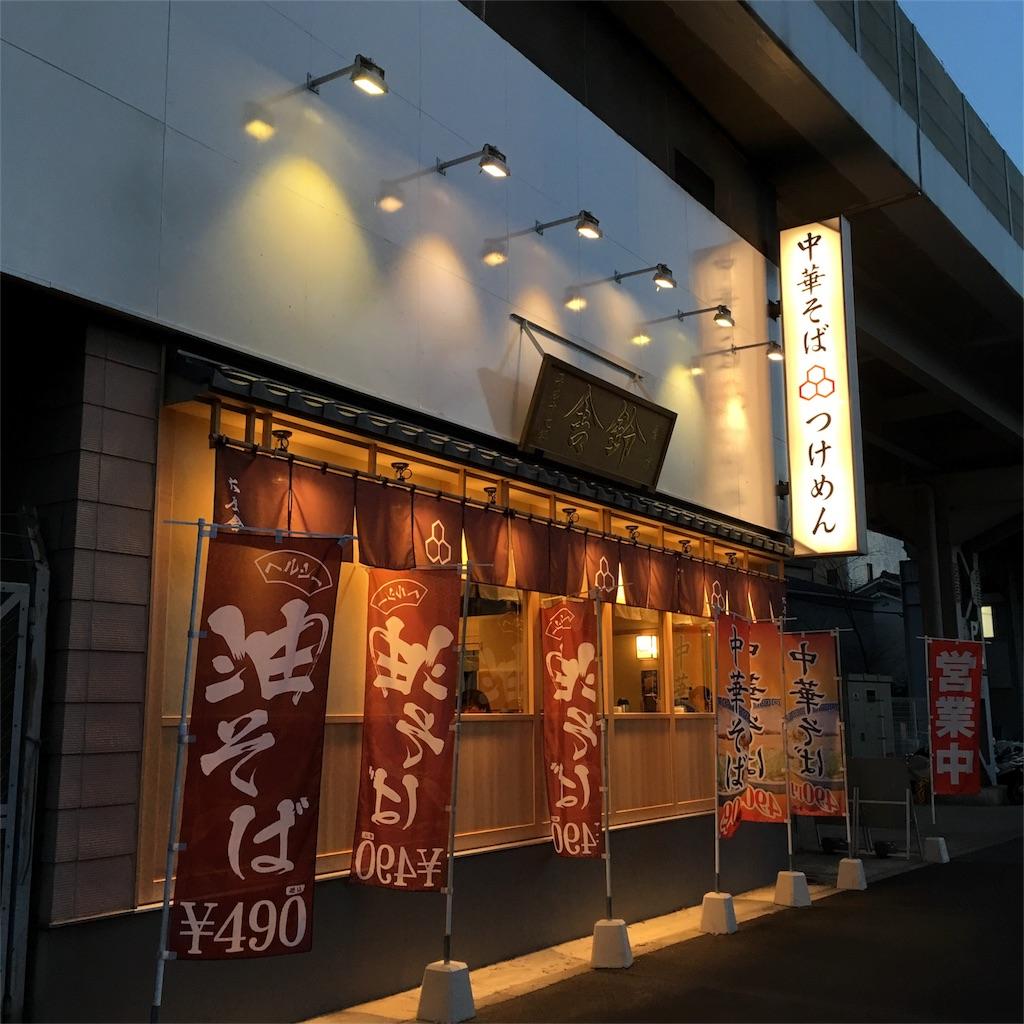 f:id:shimizunomukai:20161227093101j:image