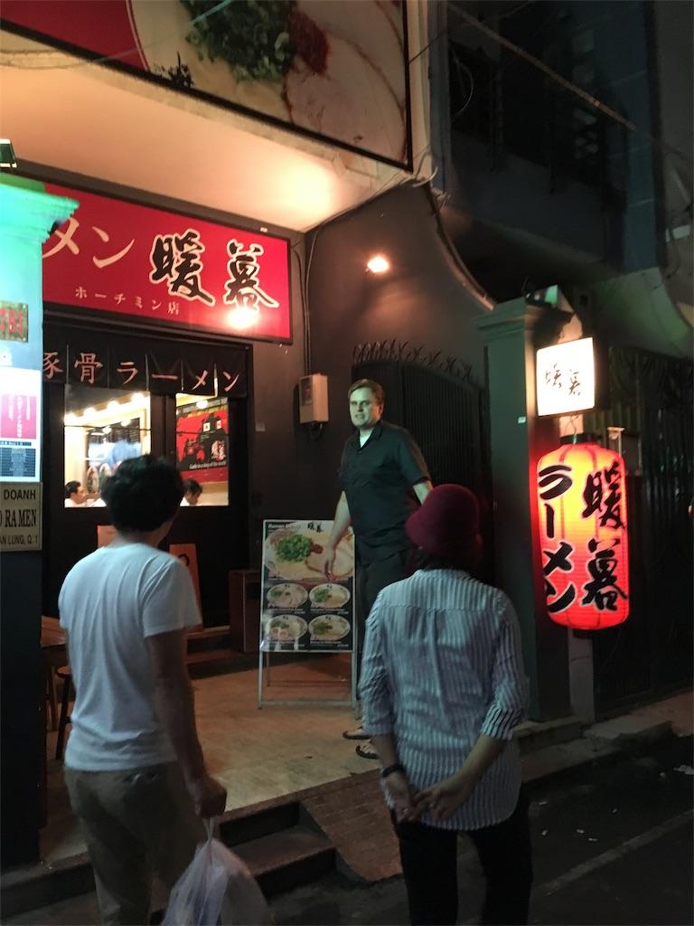 f:id:shimizunomukai:20161229181328j:image