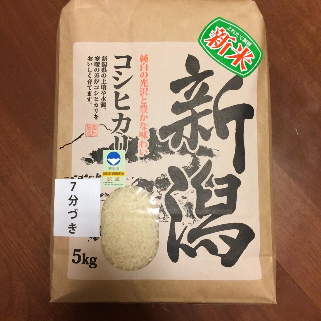 f:id:shimizunomukai:20161229184522j:plain