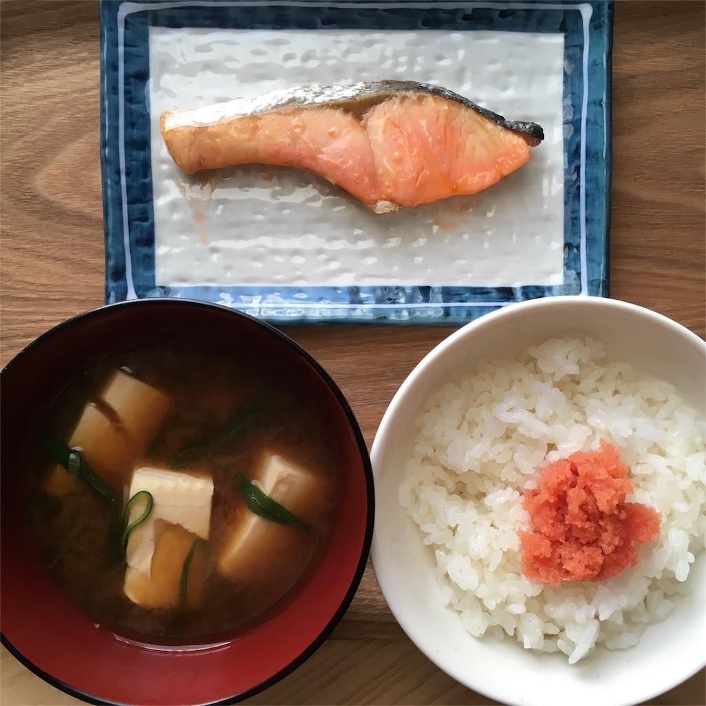 f:id:shimizunomukai:20161230082737j:image