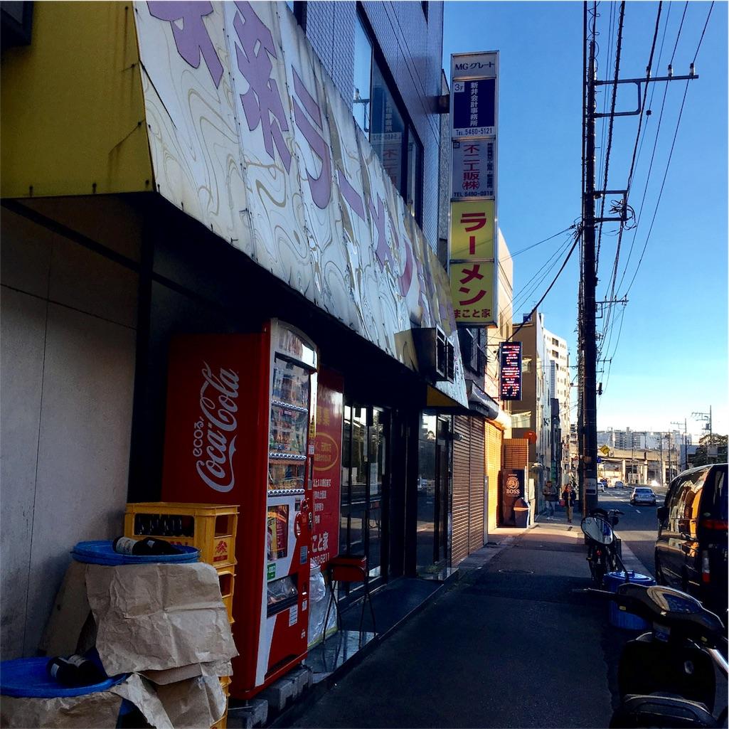 f:id:shimizunomukai:20161230153634j:image
