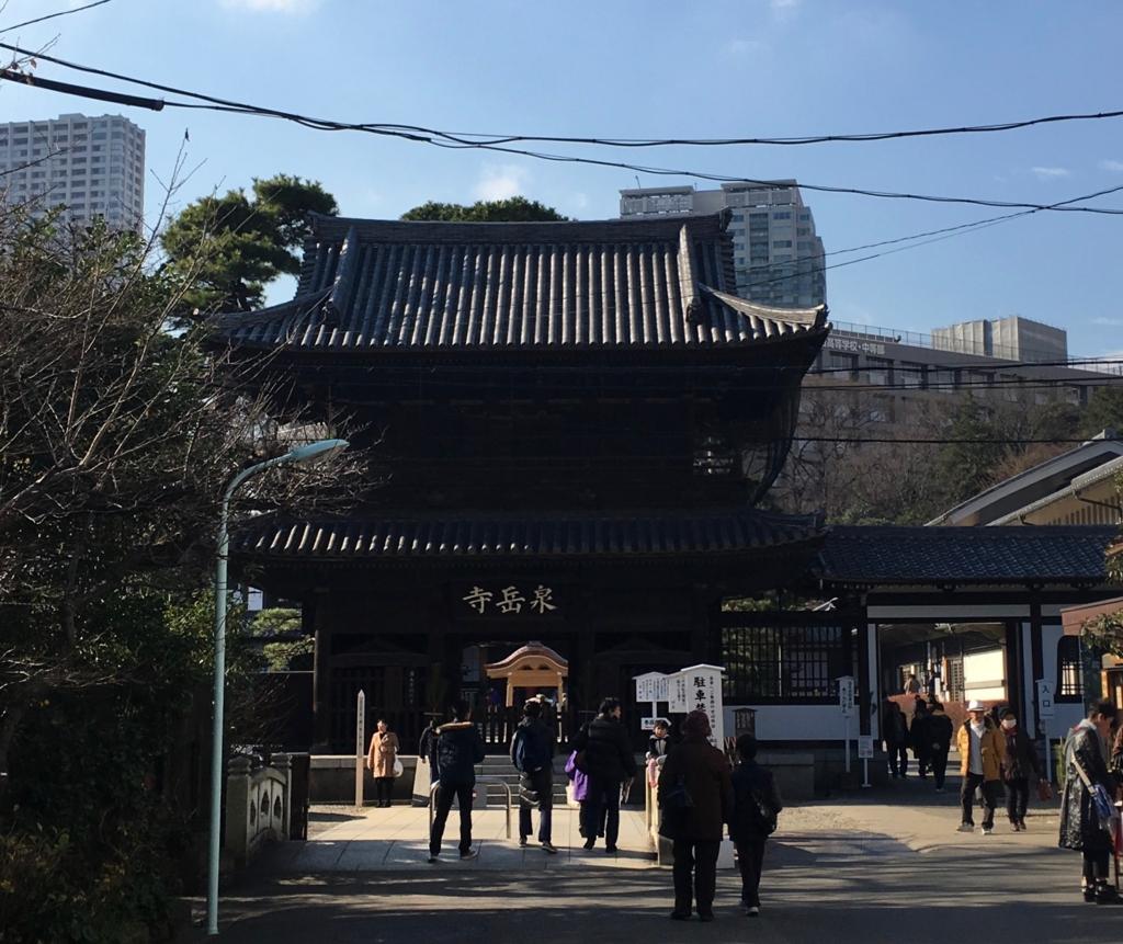 f:id:shimizunomukai:20170103173402j:plain