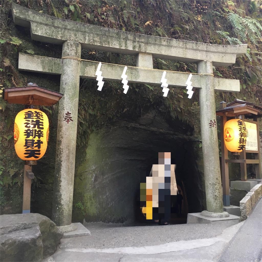 f:id:shimizunomukai:20170109131621j:image