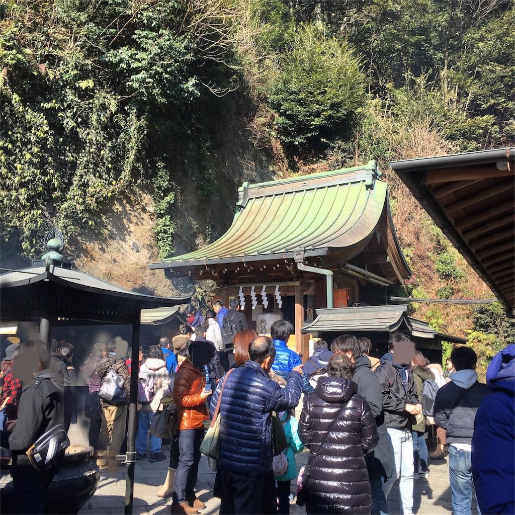 f:id:shimizunomukai:20170109132556j:image