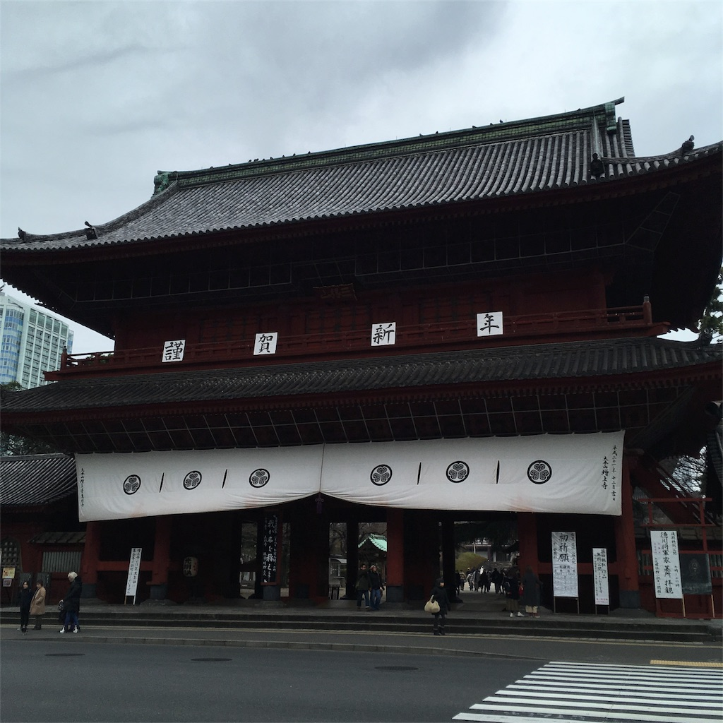 f:id:shimizunomukai:20170119164044j:image