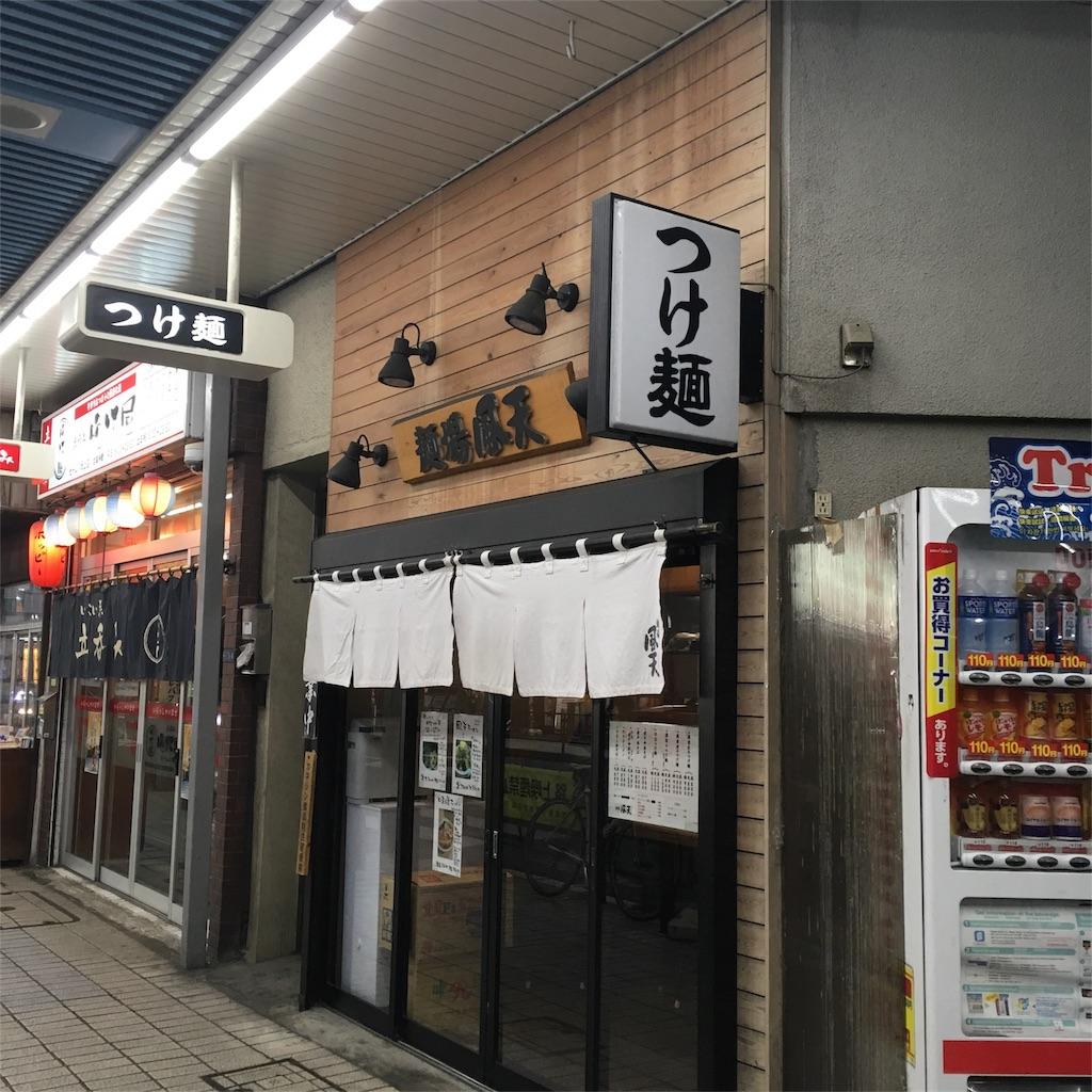 f:id:shimizunomukai:20170119170227j:image