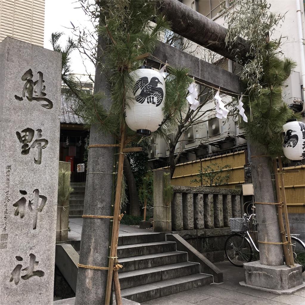 f:id:shimizunomukai:20170123191019j:image
