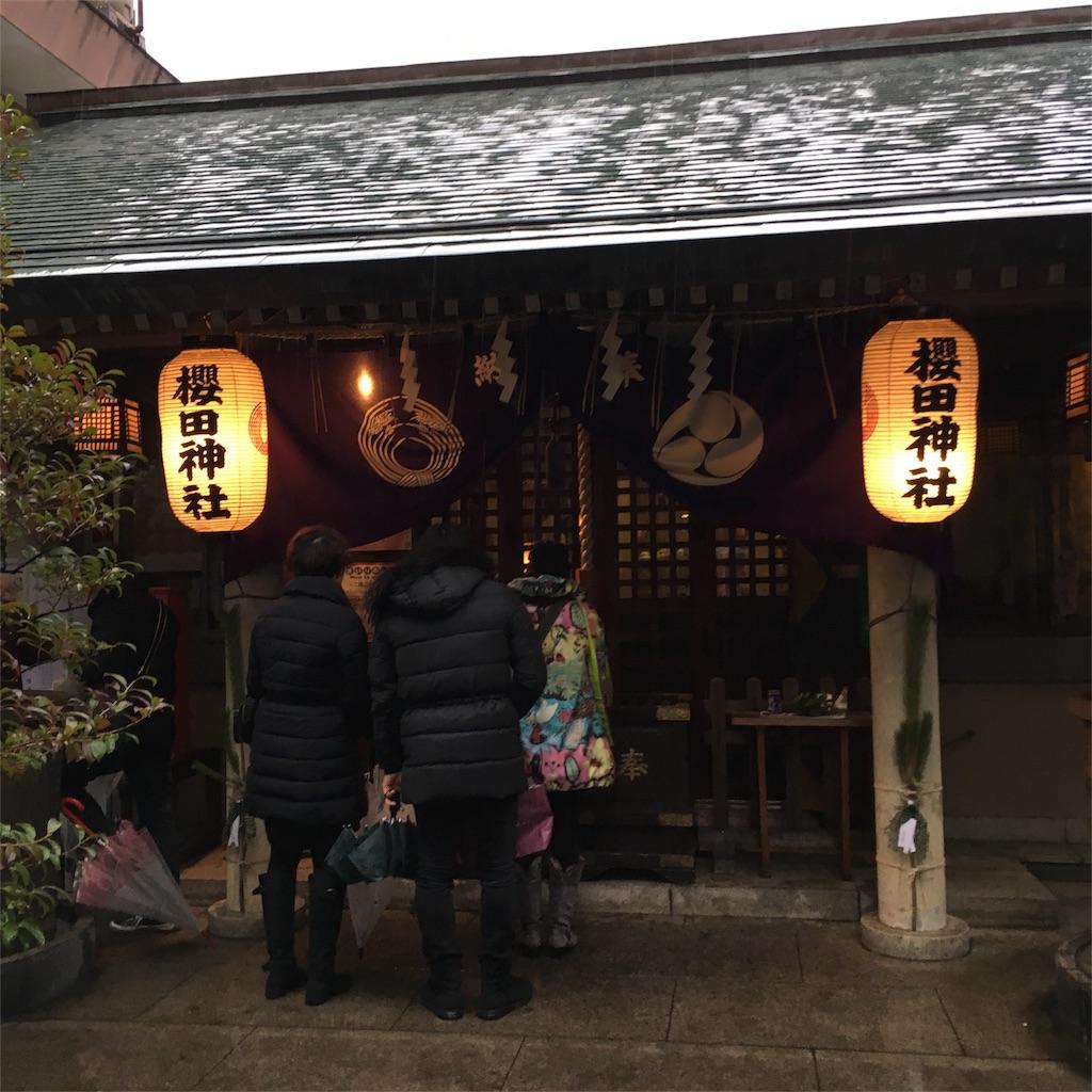 f:id:shimizunomukai:20170127081744j:image