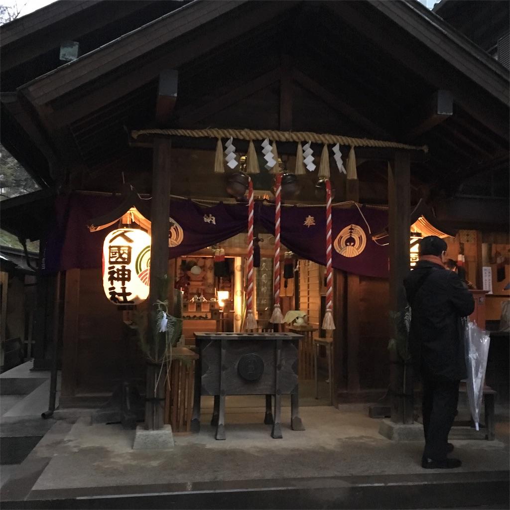 f:id:shimizunomukai:20170127082003j:image
