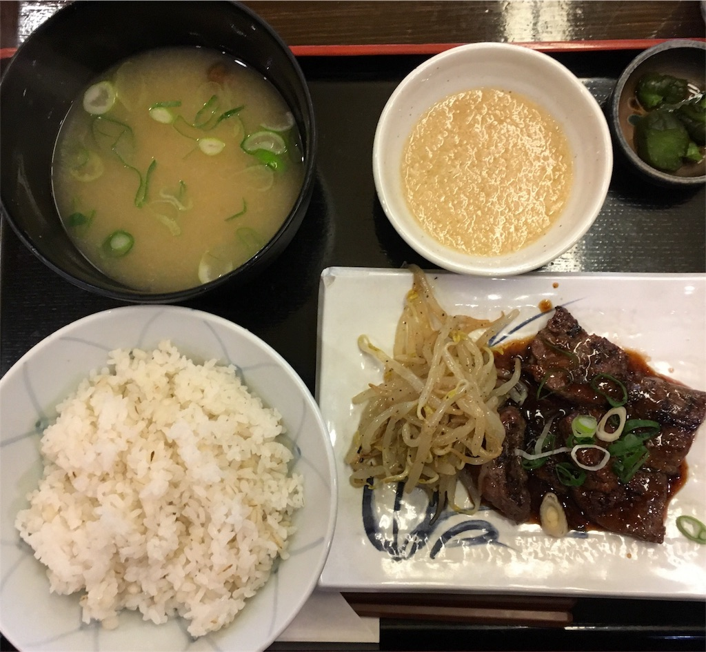 f:id:shimizunomukai:20170127090028j:image
