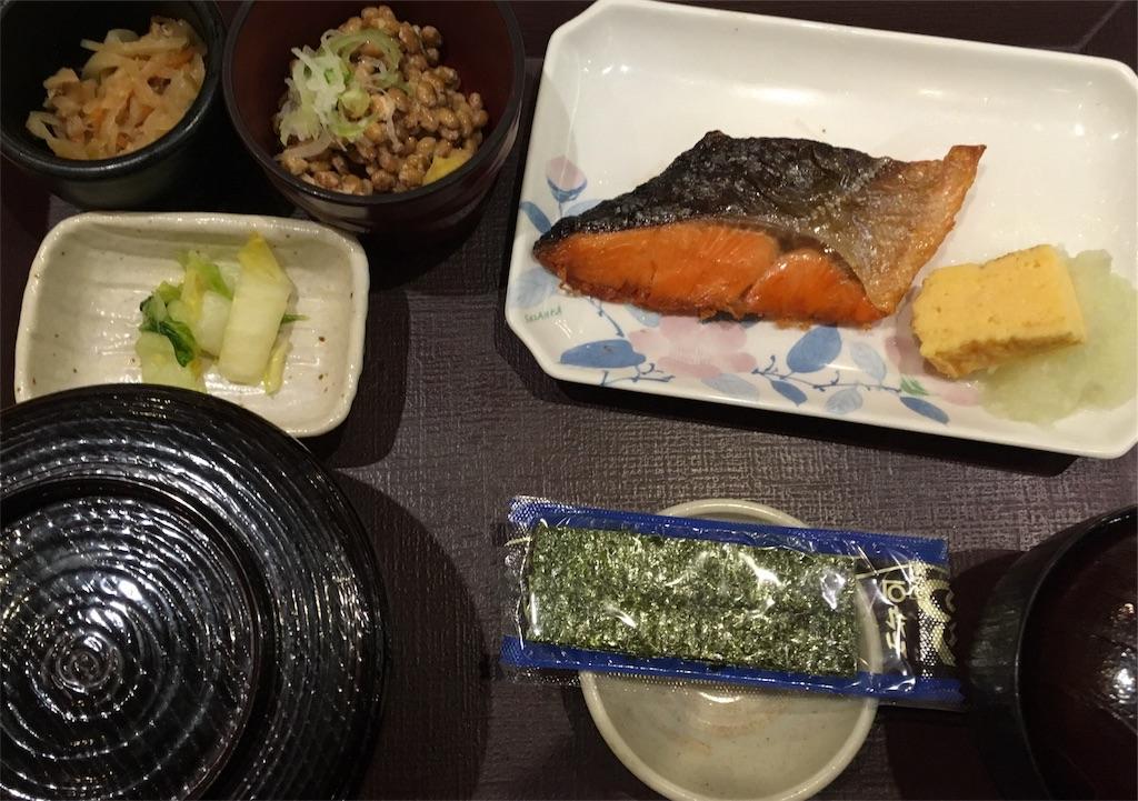 f:id:shimizunomukai:20170127132023j:image