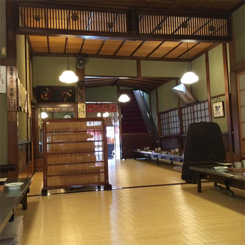 f:id:shimizunomukai:20170205194650j:image