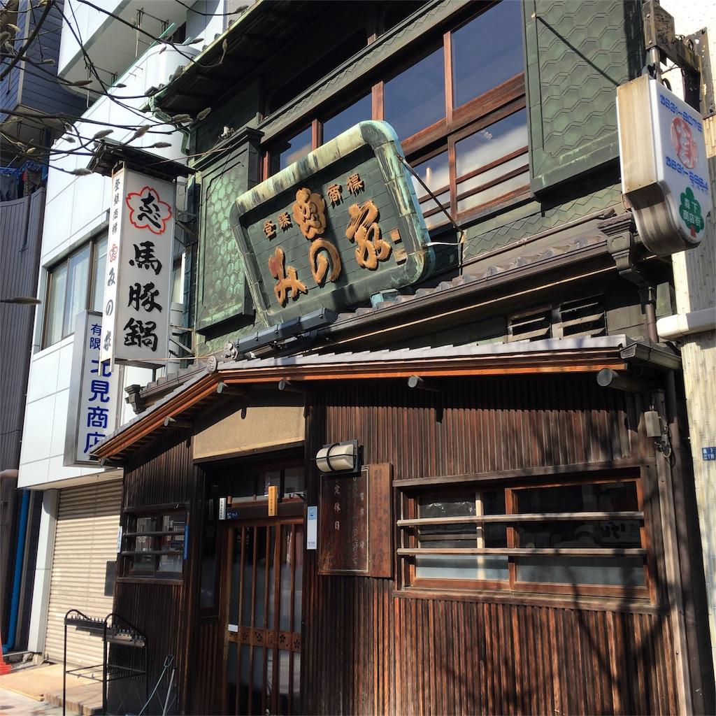 f:id:shimizunomukai:20170205194755j:image