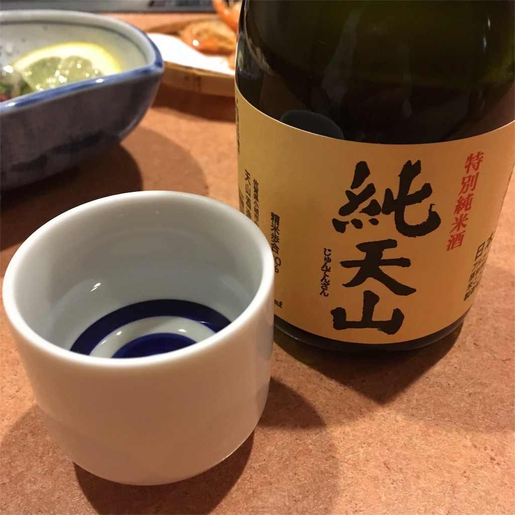 f:id:shimizunomukai:20170219123040j:image