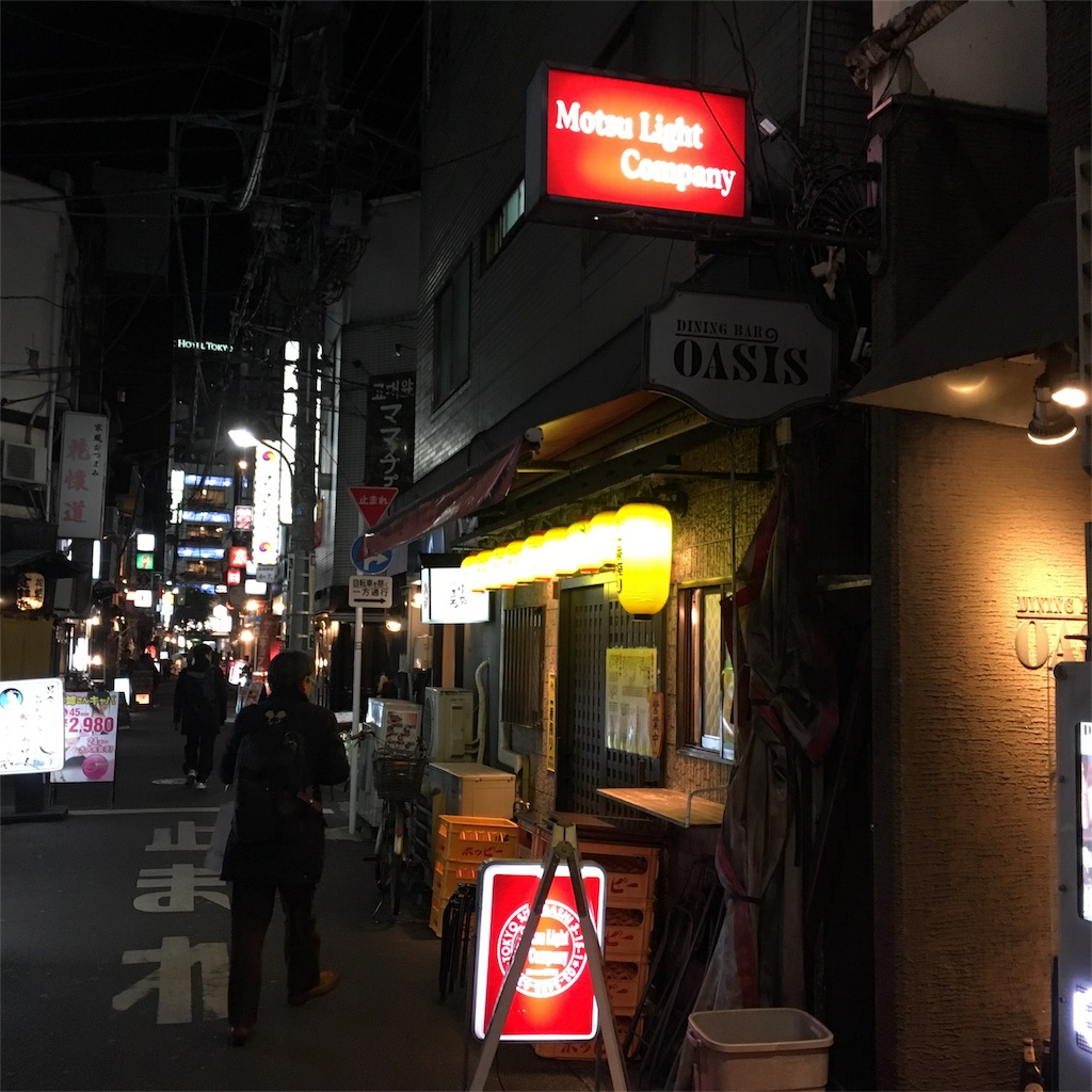 f:id:shimizunomukai:20170318085558j:image