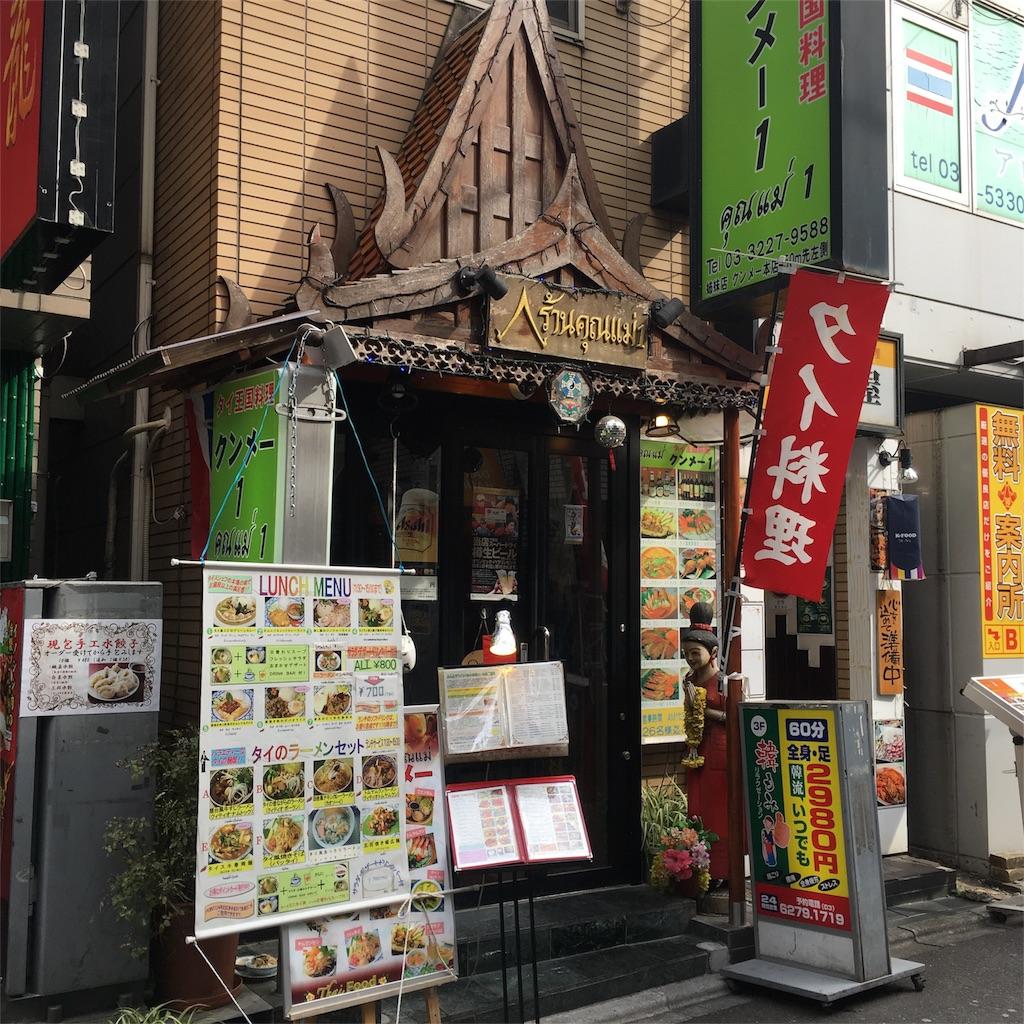 f:id:shimizunomukai:20170401223959j:image