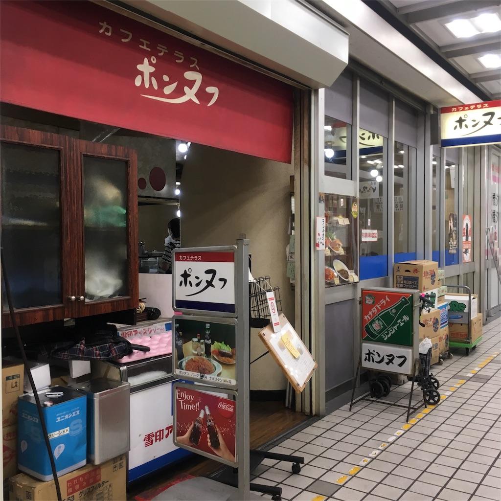 f:id:shimizunomukai:20170603095429j:image
