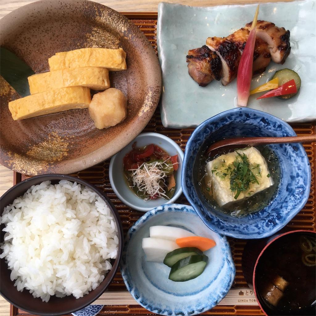 f:id:shimizunomukai:20170613124646j:image