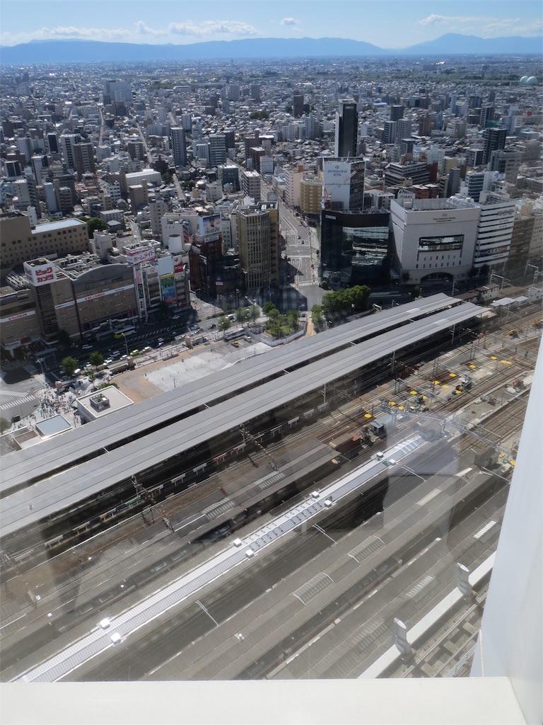 f:id:shimizunomukai:20170806223701j:image