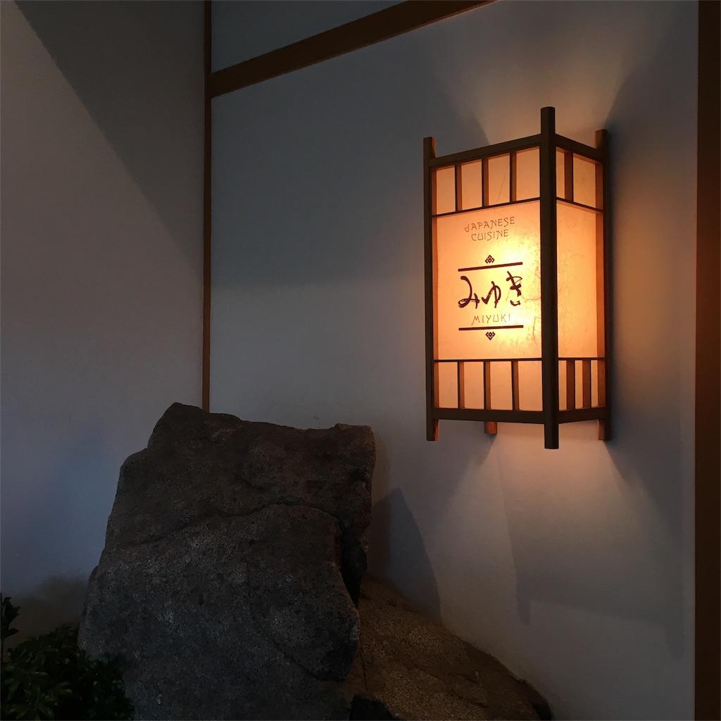 f:id:shimizunomukai:20170829023558j:image
