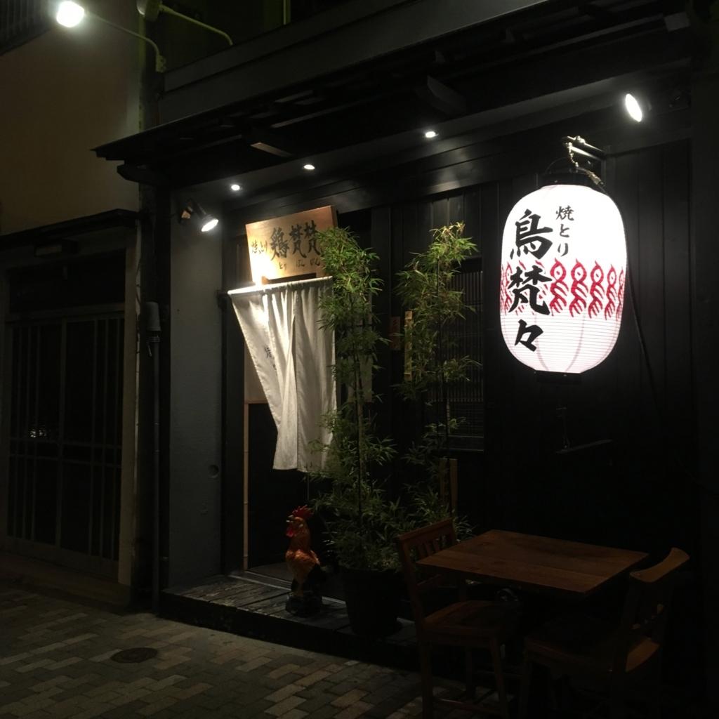 f:id:shimizunomukai:20170902225402j:plain