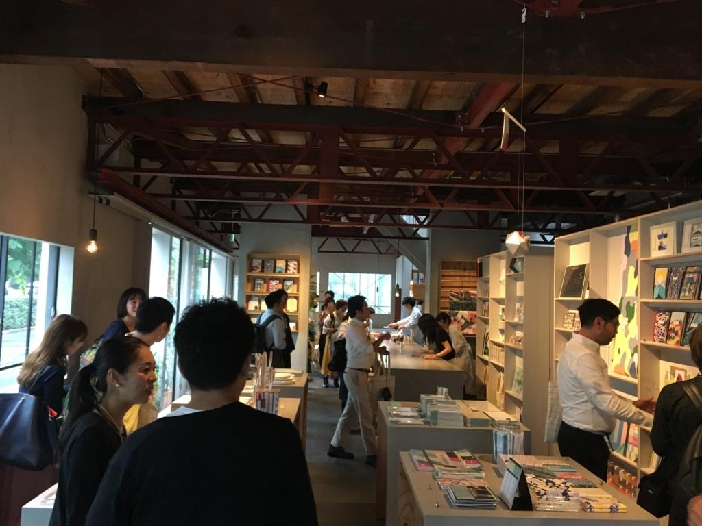 f:id:shimizunomukai:20170907225402j:plain
