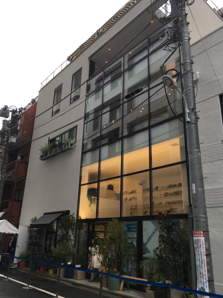 f:id:shimizunomukai:20170907225738j:plain